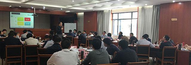 中国电信系列培训