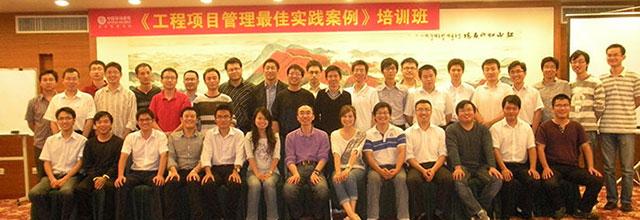 中国移动系列培训